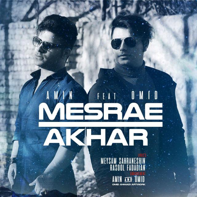 Amin And Omid – Mesrae Akhar