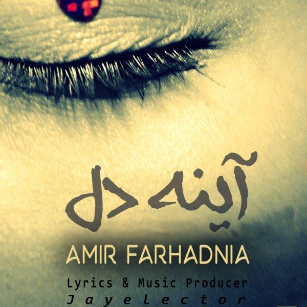 Amir Farhadnia – Ayene Del