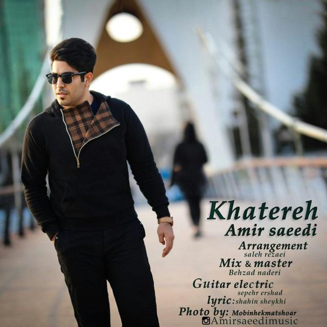 Amir Saeedi – Khatereh