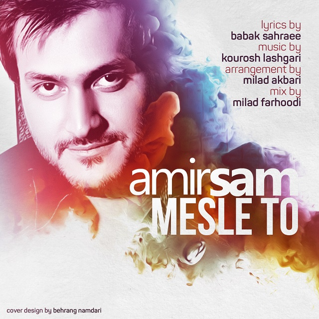 Amir Sam – Mesle To