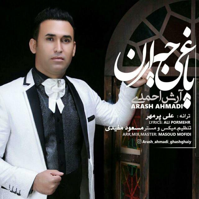 Arash Ahmadi – Yaghi Jeyran