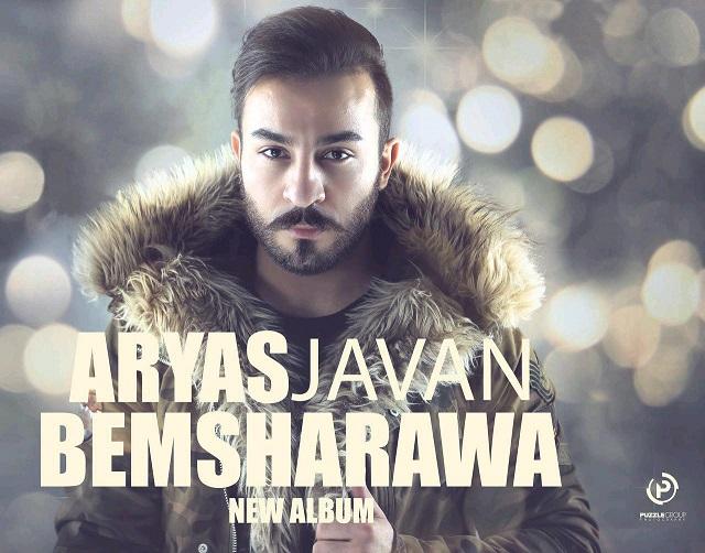 Aryas Javan – Bemsharawa
