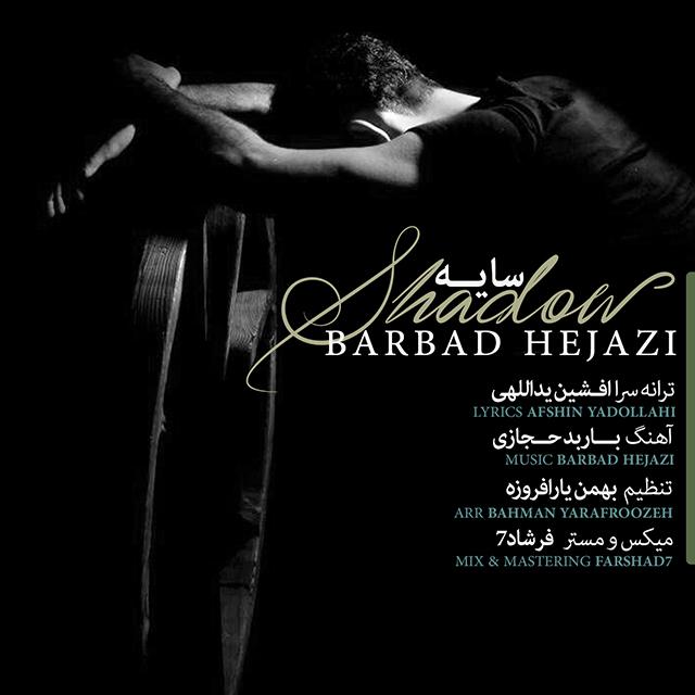 Barbad Hejazi – Sayeh