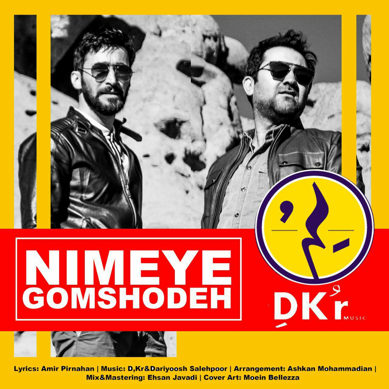 D,kr – Nimeye Gomshodeh