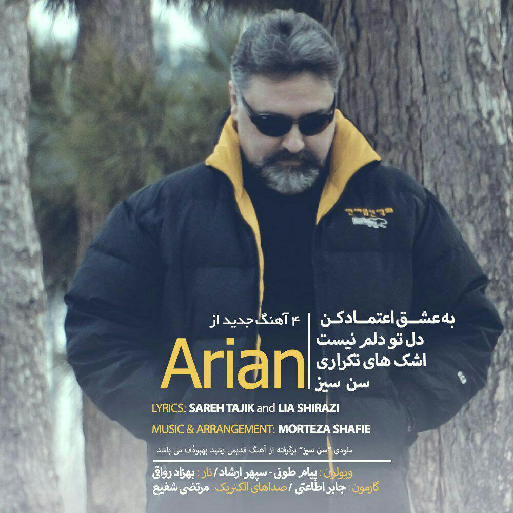 Dr Arian – Be Eshgh Etemad Kon