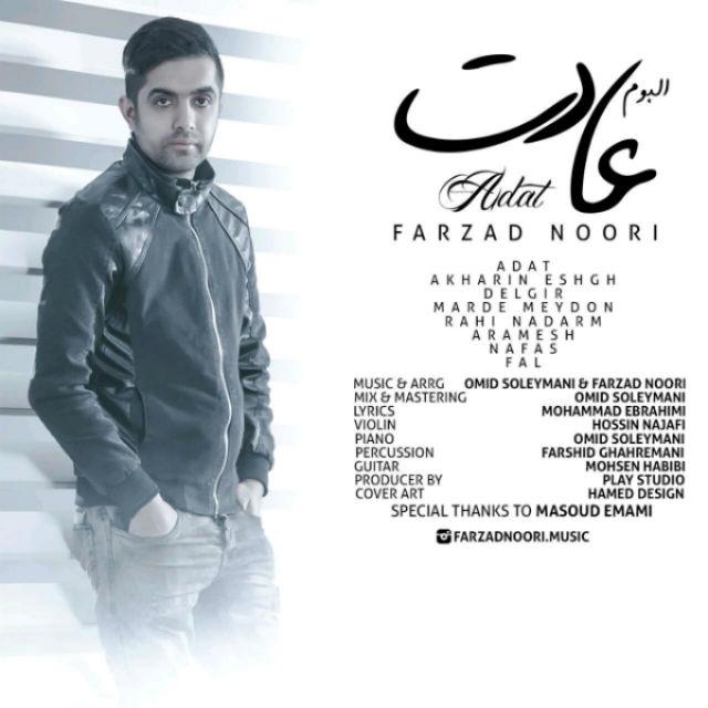 Farzad Noori – Adat