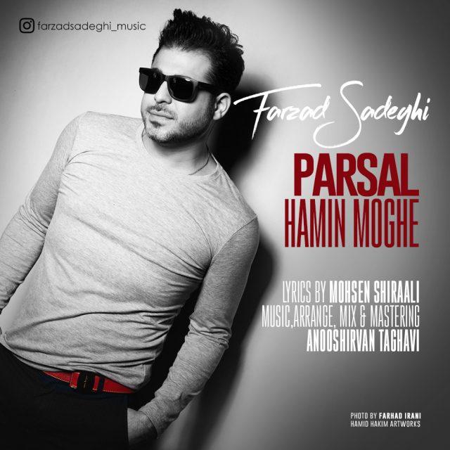 Farzad Sadeghi – Parsal Hamin Moghe