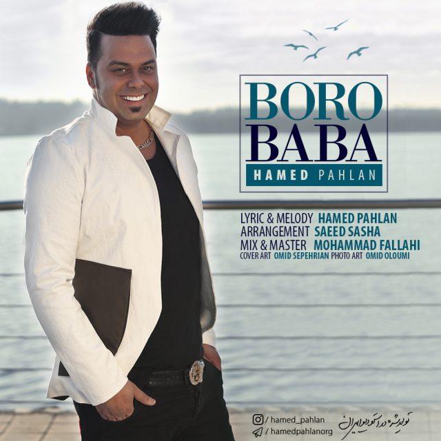 Hamed Pahlan – Boro Baba