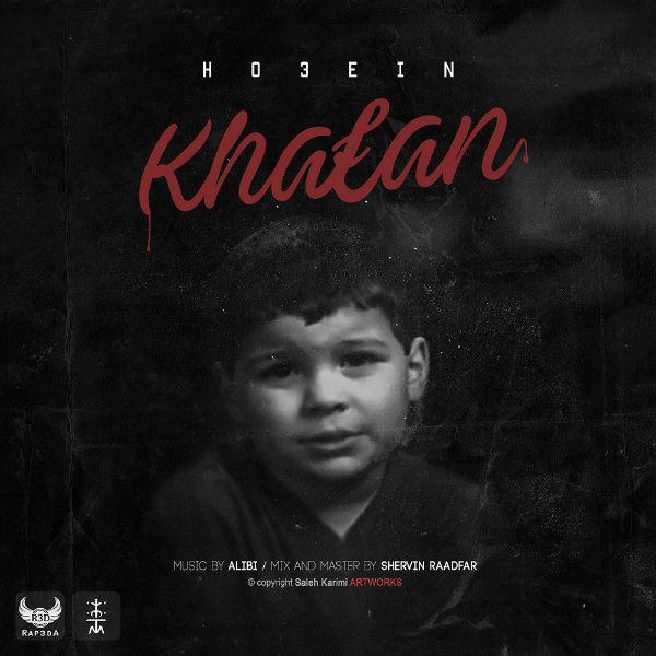Ho3ein – Khafan