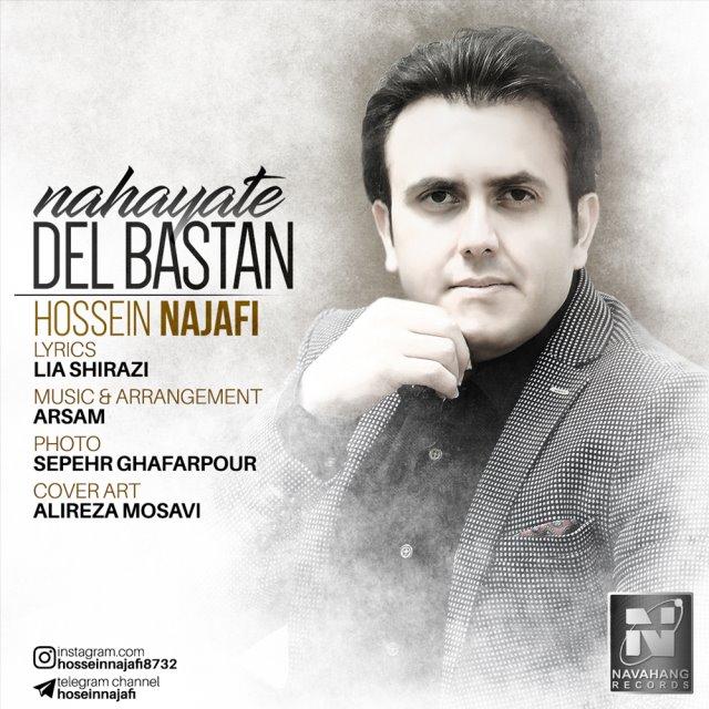 Hossein Najafi – Nahayate Delbastan