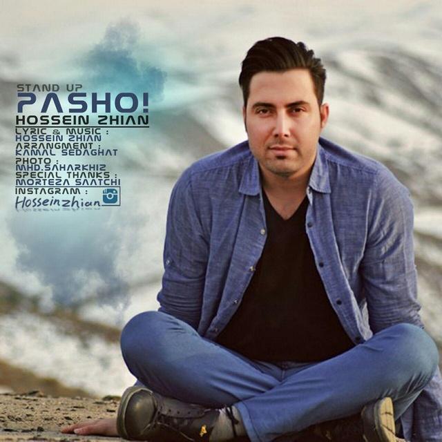 Hossein Zhian – Pasho