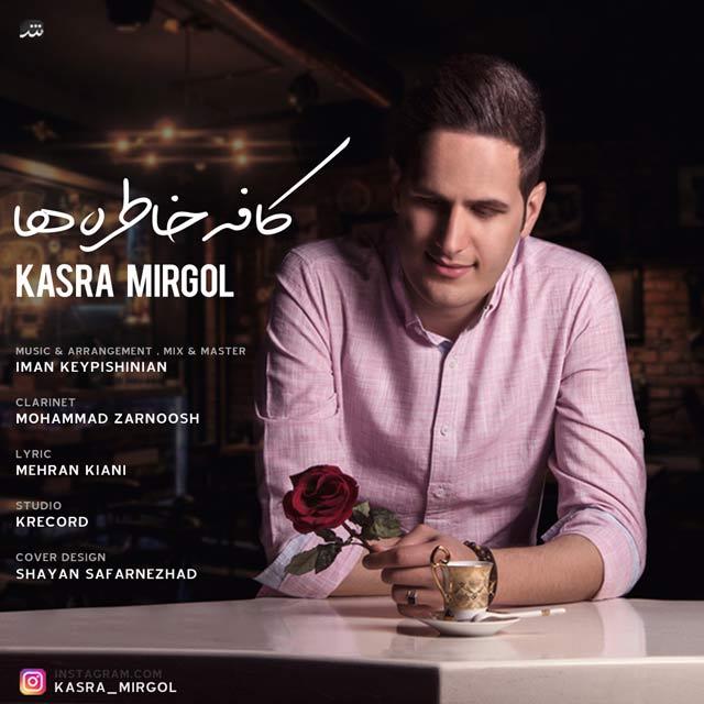 Kasra Mirgol – Cafeye Khatereha