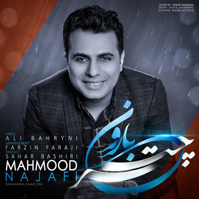 Mahmood Najafi – Chatro Baron