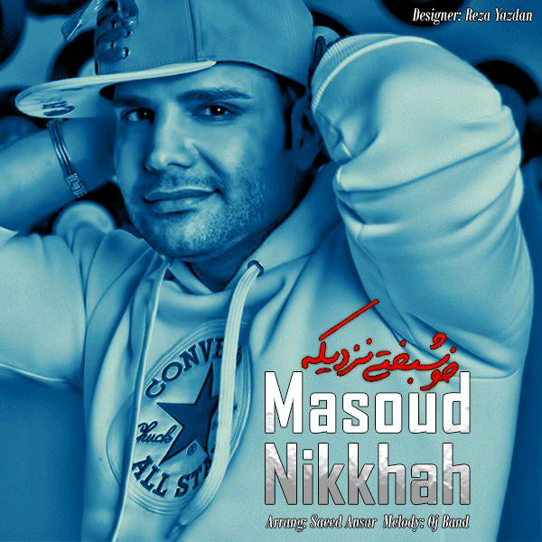 Masoud Nikkhah – Khoshbakhti Nazdike