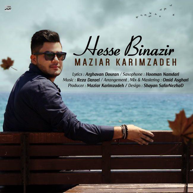 Maziar Karimzadeh – Hesse Binazir