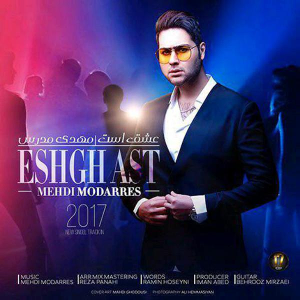 Mehdi Modarres – Eshgh Ast