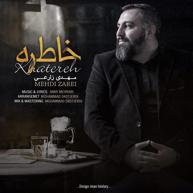 Mehdi Zarei – Khatereh