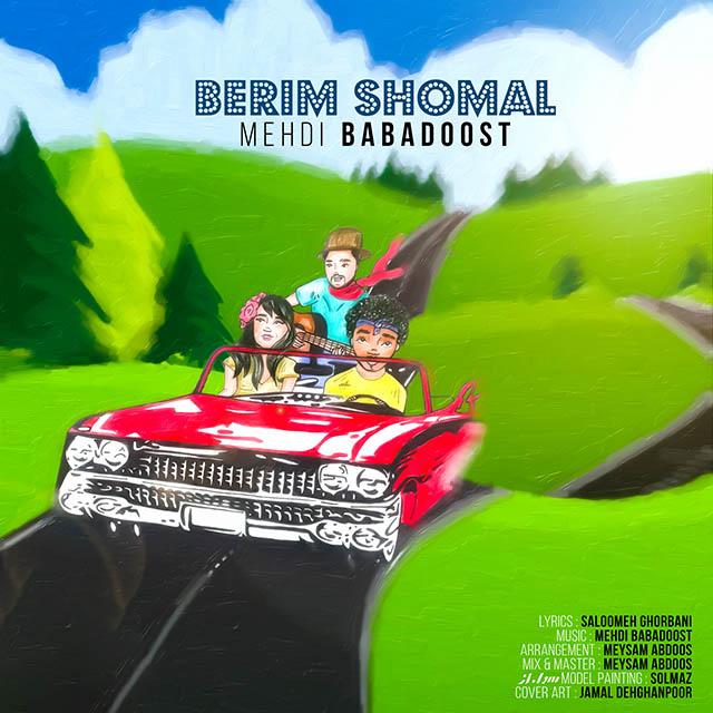 Mehdi Babadoost – Berim Shomal