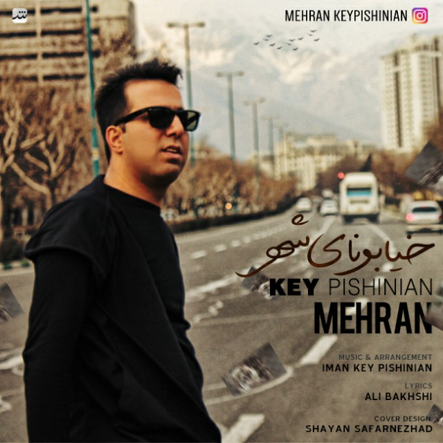 Mehran Keypishinian – Khiaboonaye Shahr