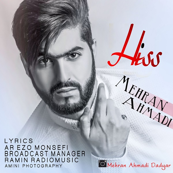 Mehran Ahmadi – Hiss