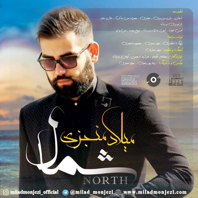 Milad Monjezi – Shomal (Album)