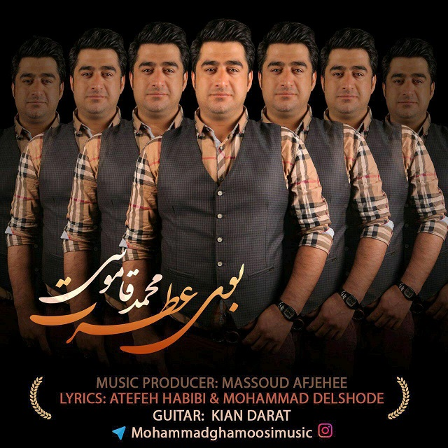 Mohammad Ghamoosi – Booye Atret