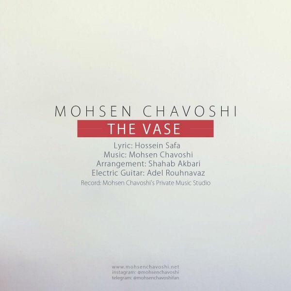 Mohsen Chavoshi – Goldoon