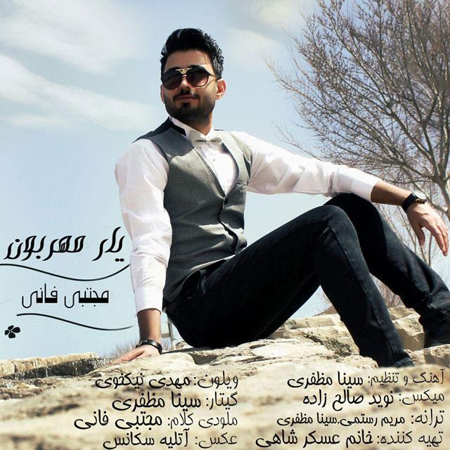 Mojtaba Faani – Yare Mehrabon