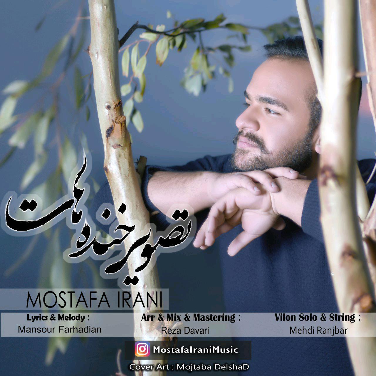 Mostafa Irani – Tasvire Khandehat