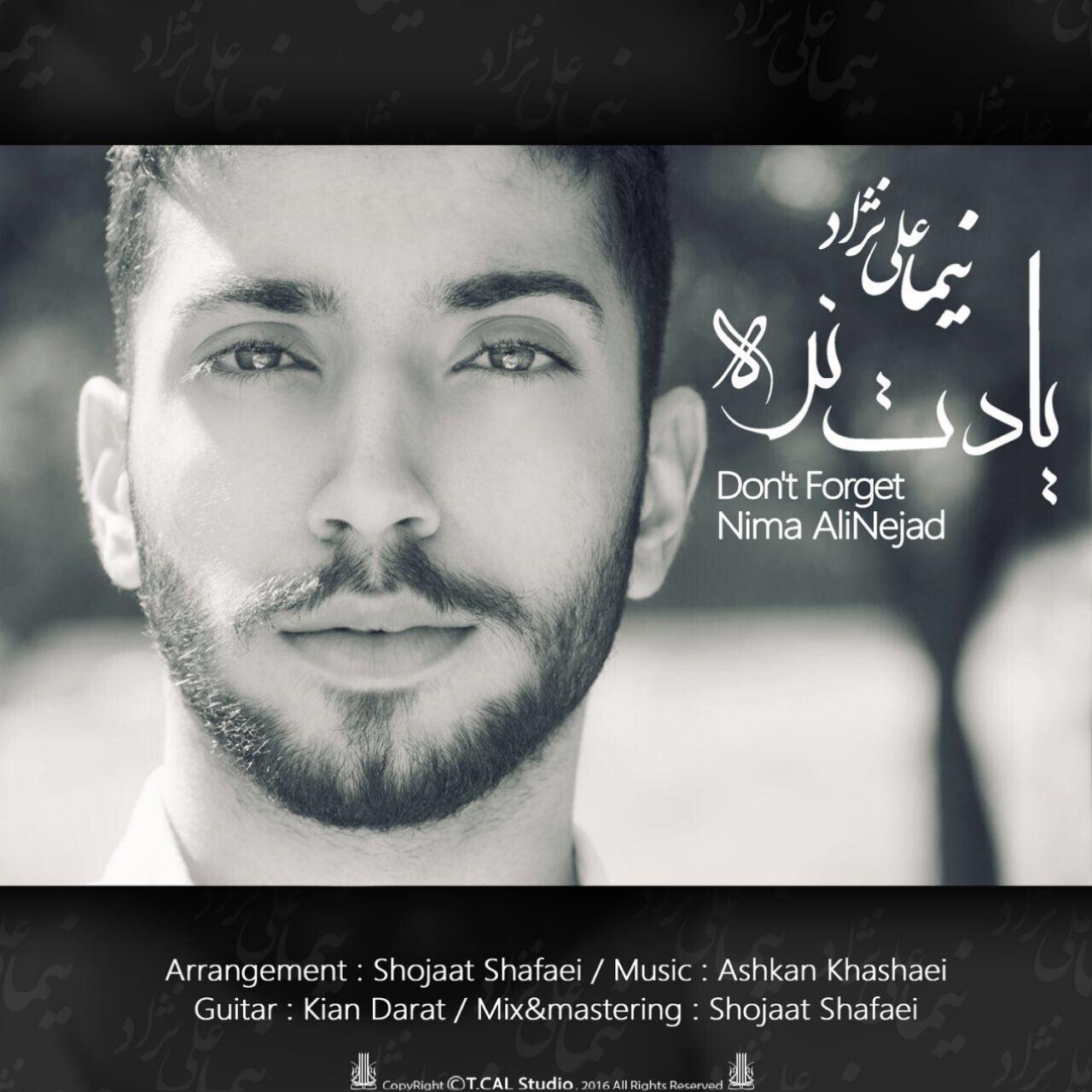 Nima Alinejad – Yadet Nare