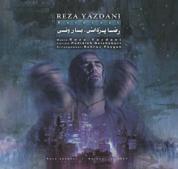 Reza Yazdani – Barooni