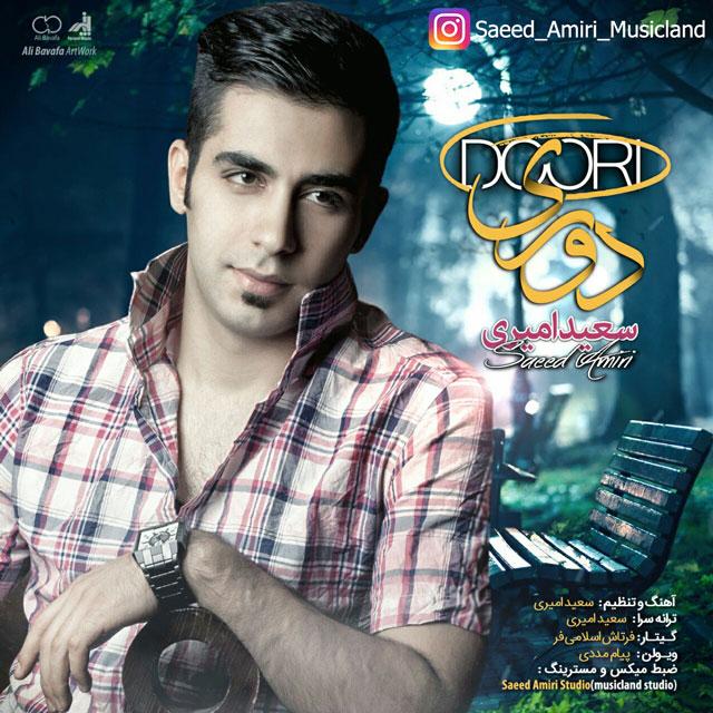 Saeed Amiri – Doori