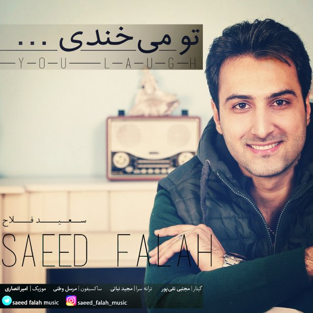 Saeed Falah – To Mikhandi