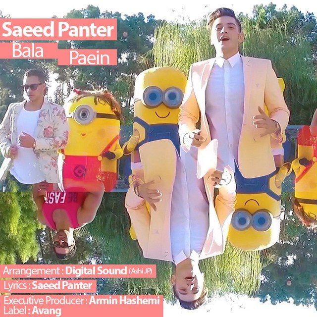 Saeed Panter – Bala Paein