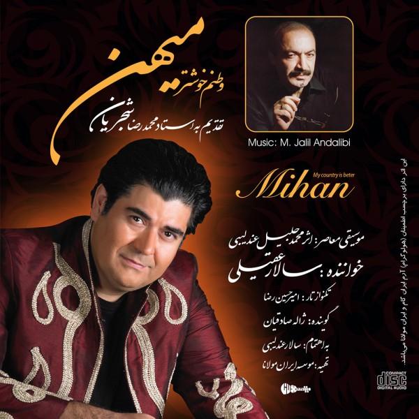 Salar Aghili – Mihan Album