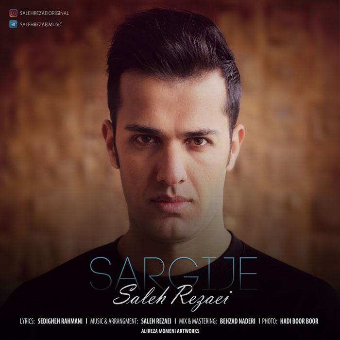 Saleh Rezaei – Sargije