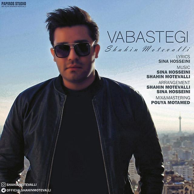 Shahin Motevalli – Vabastegi