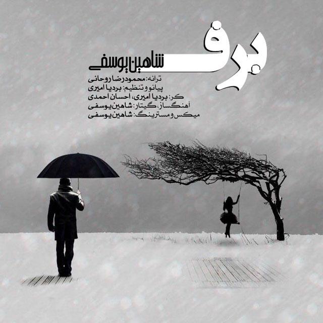Shahin Yousefi – Barf