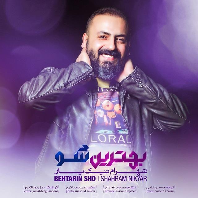 Shahram Nikyar – Behtarin Sho