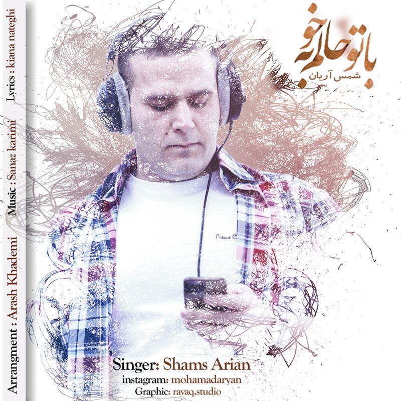 Shams Arian – Ba To Halam Khoobe