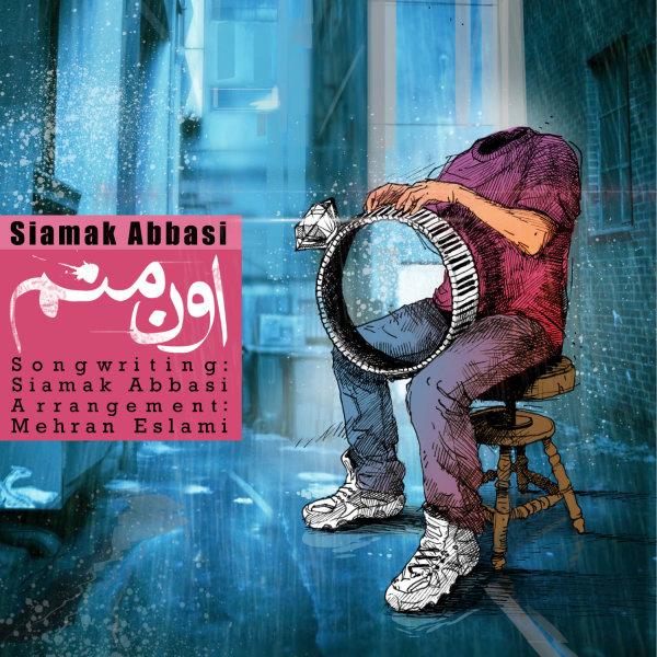 Siamak Abbasi – Oon Manam