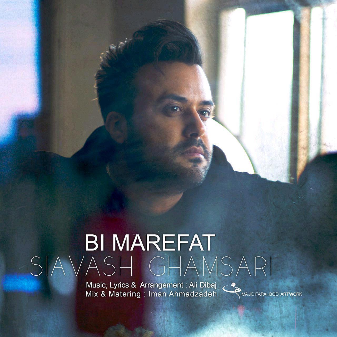 Siavash Ghamsari – Bimarefat