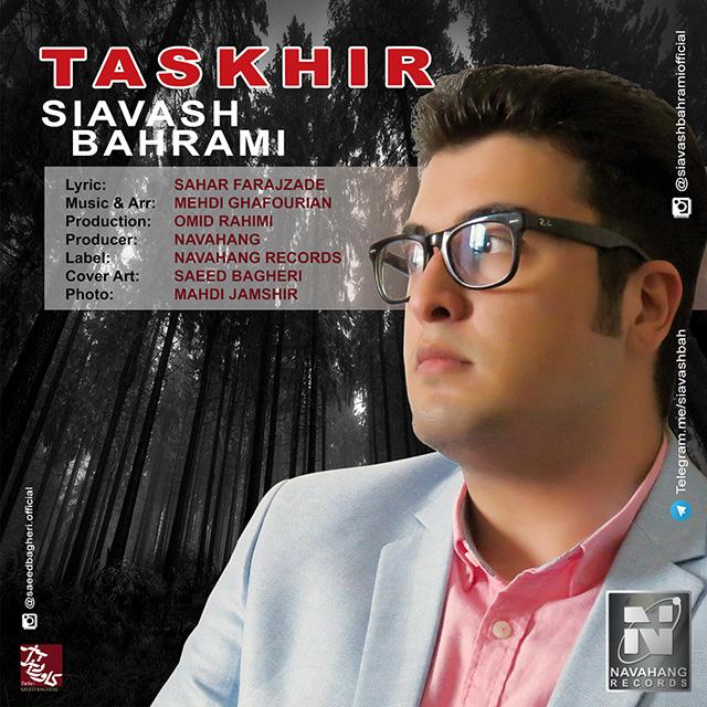 Siavash Bahrami – Taskhir