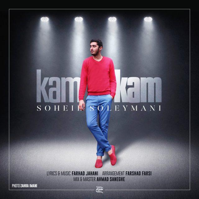 Soheil Soleymani – Kam Kam