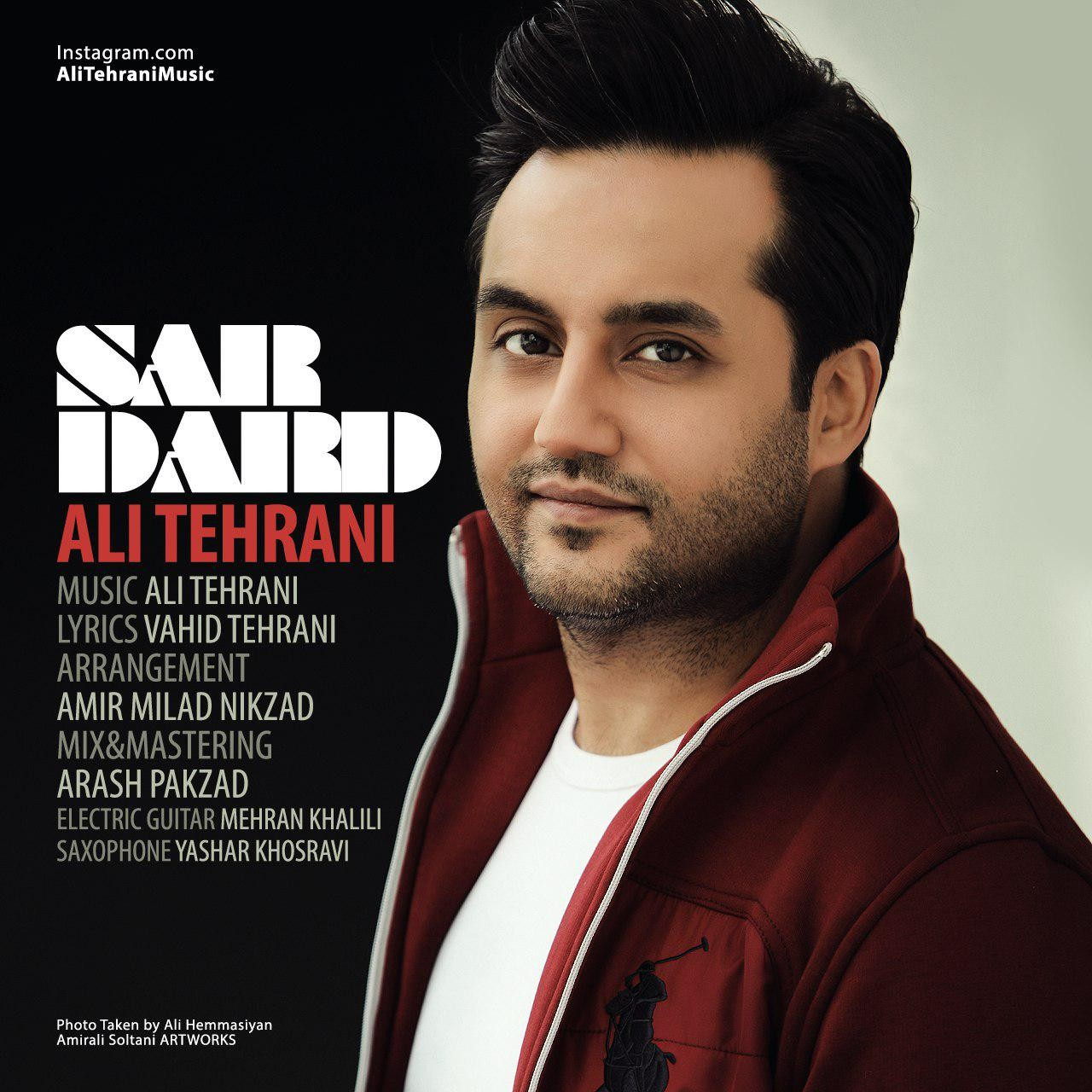 erfan musicfa co page of  ali tehrani