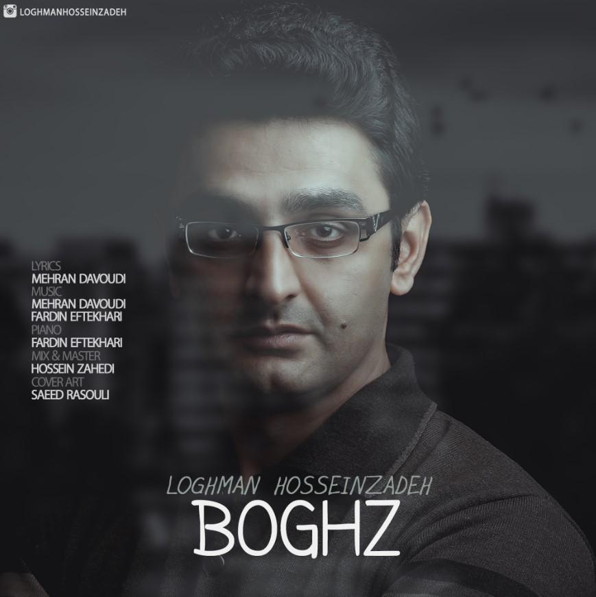 Loghman Hosseinzadeh – Boghz
