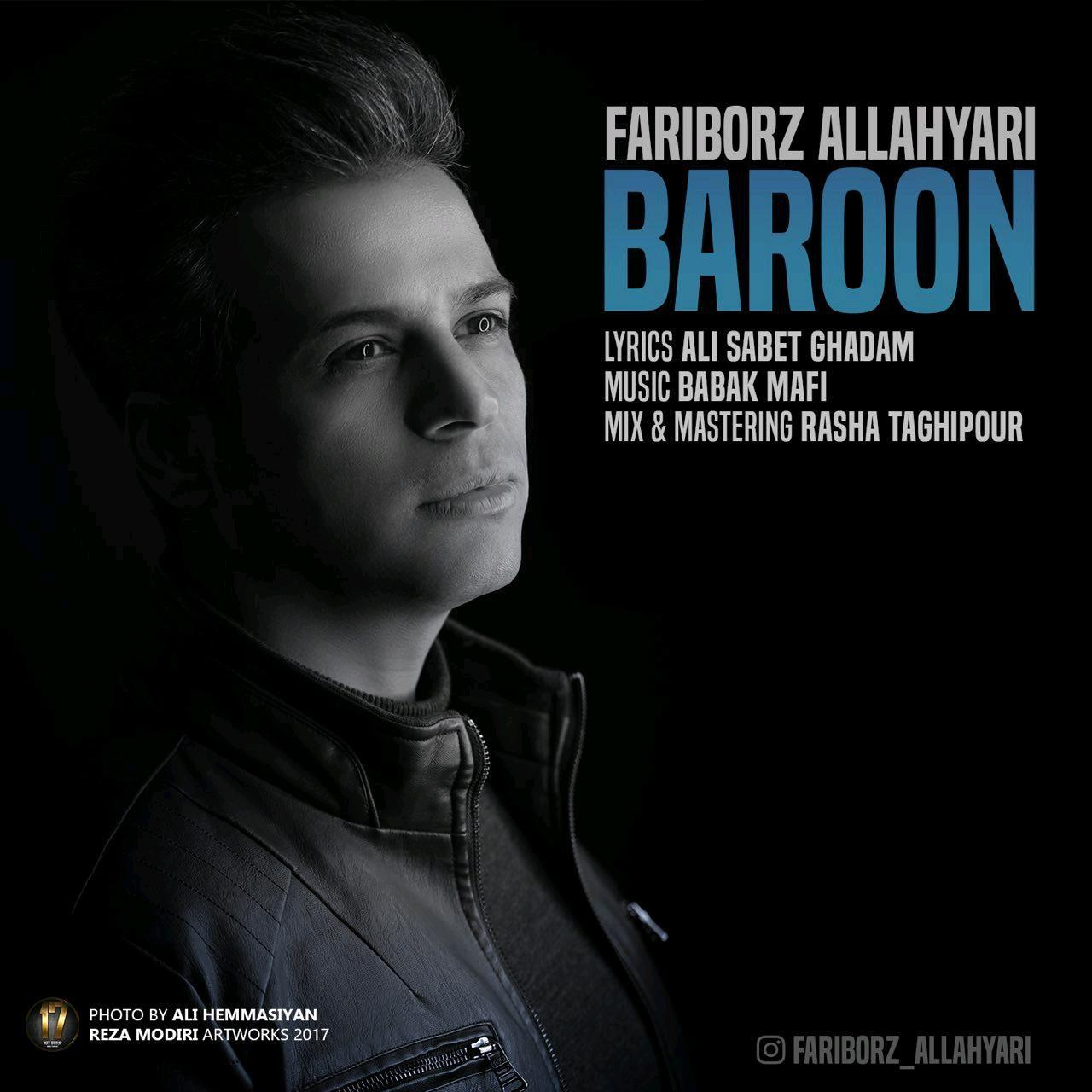 Fariborz Allahyari – Baroon