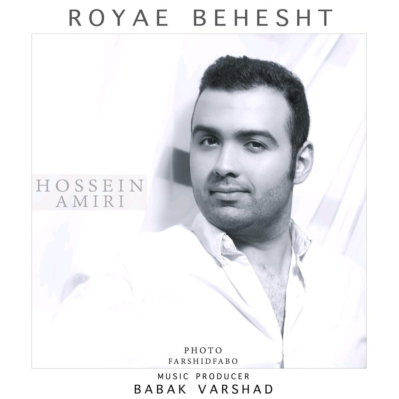 Hossein Amiri – Aoyae Behesht