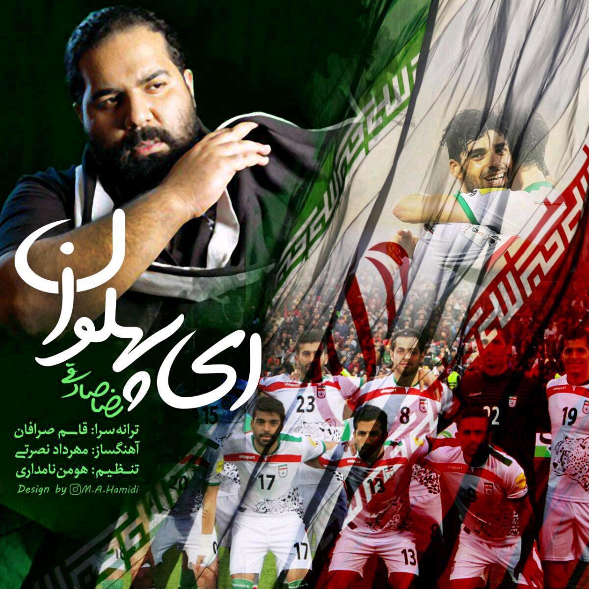 Reza Sadeghi – Ey Pahlevan