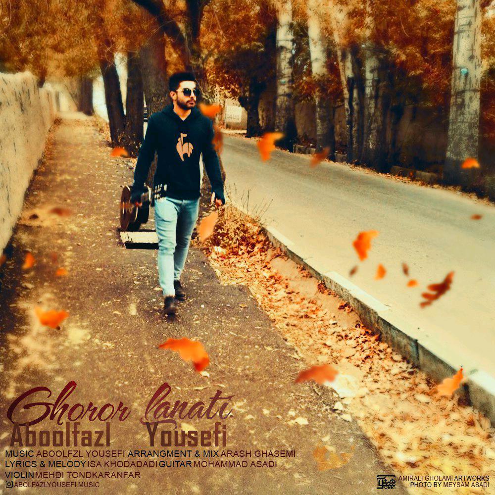 Aboolfazl Yousefi – Ghoro Lanati